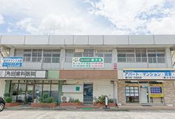 楽天堂居宅介護支援事業所 成田の画像