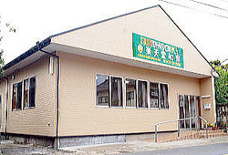 楽天堂居宅介護支援事業所 東庄の画像