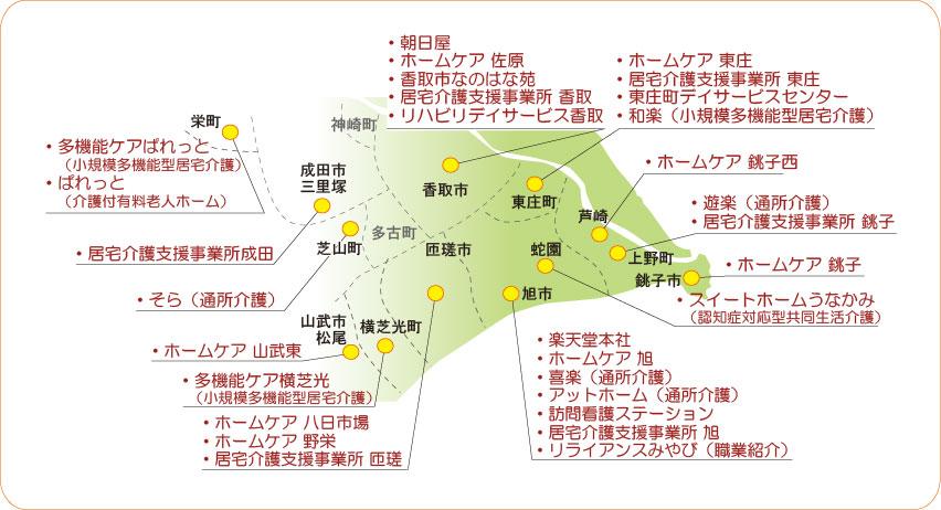 株式会社楽天堂事業所展開地図画像
